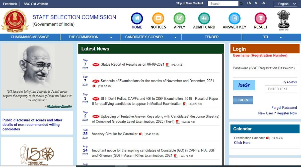 SSC Exam Schedule Notification 2021: SSC has released this exam schedule for Constable GD, CPO SI, CHSL, Stenographer, Check details here
