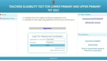 TET New Notification, TET Latest Update, Assam TET Date, Assam TET Notification 2021, Assam TET Application,