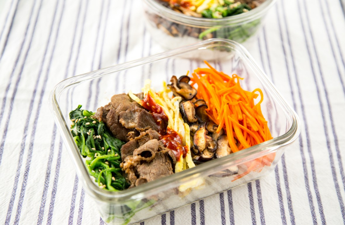 Simple Korean Bibimbap Bento Lunch Box Recipe Jan S Food Steps