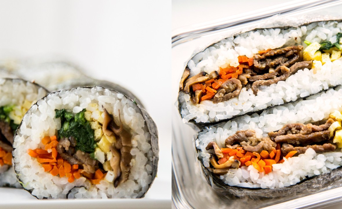 Gimbap or Onigirazu Recipe