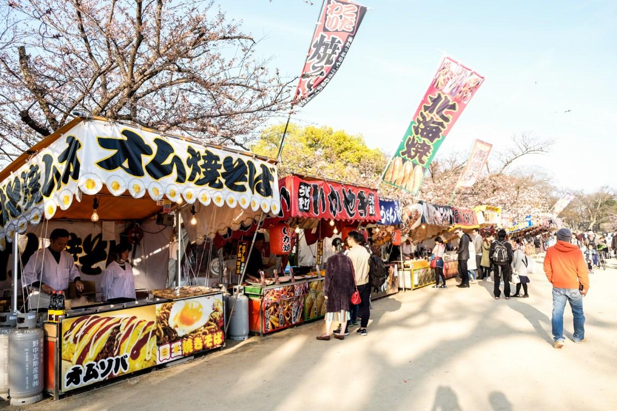 Hanami - Flower Viewing in Hakata, Fukuoka - Food Stalls