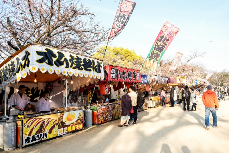 Hanami - Flower Viewing in Hakata, Fukuoka - Food Stalls