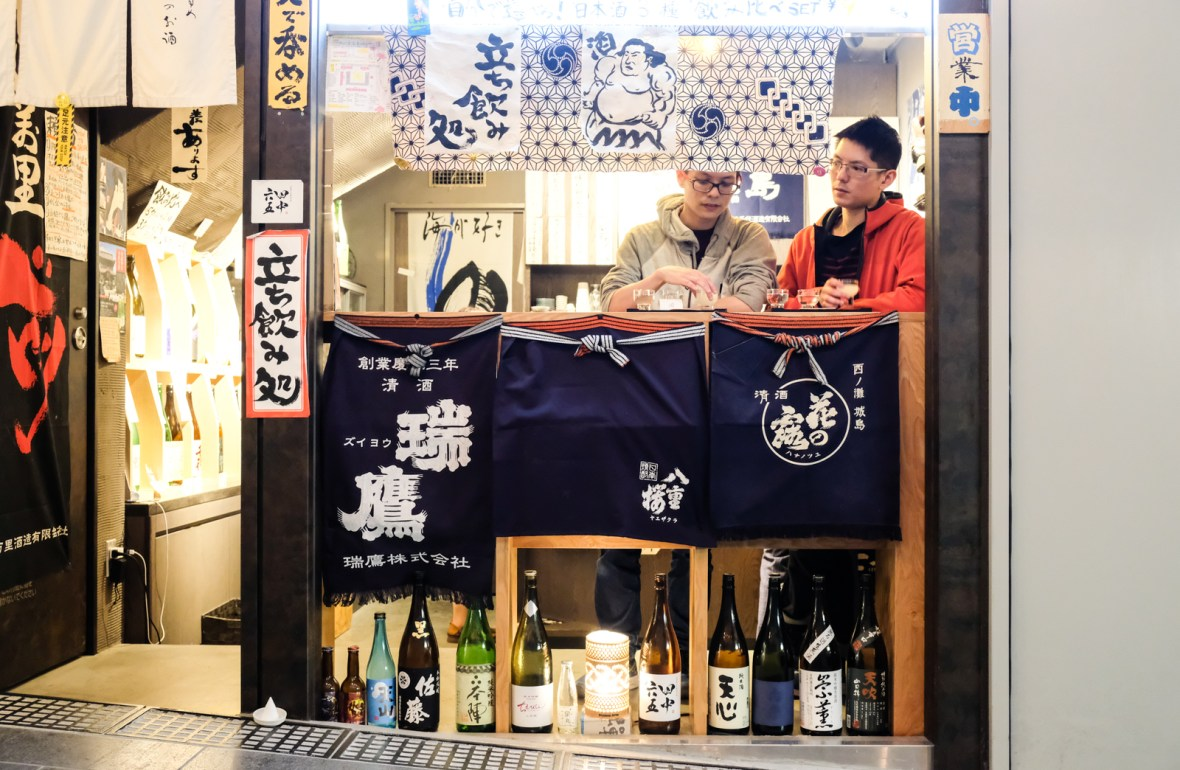 Saké Bar in Hakata JR Station, Fukuoka, Japan