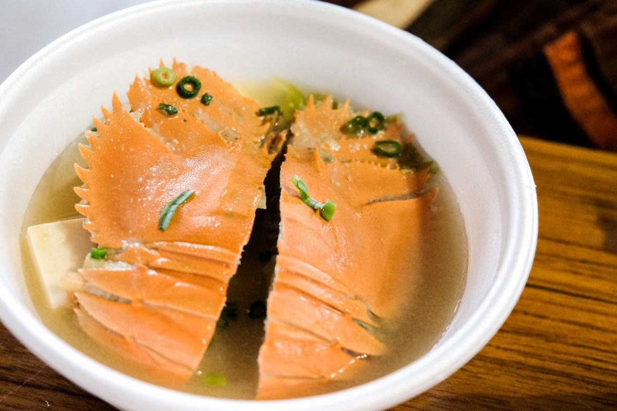 Mantis Shrimp miso soup from Karato Market
