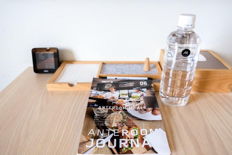 Hotel Anteroom Kyoto Review