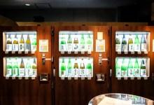 Sake Tasting from Sake Vending Machines in Tokyo