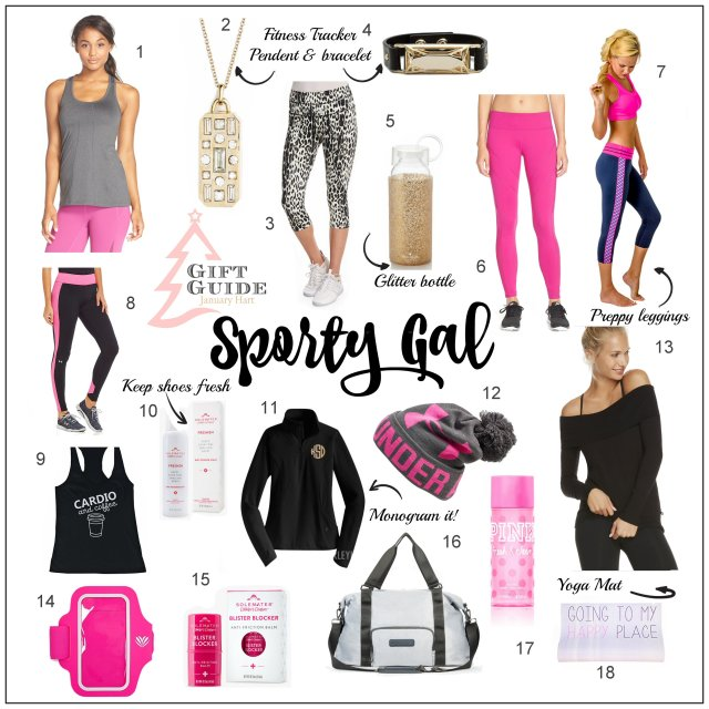 sporty gal gift guide new