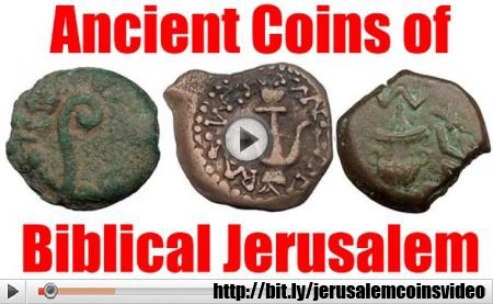 Video about Coins of Biblcal Jerusalem
