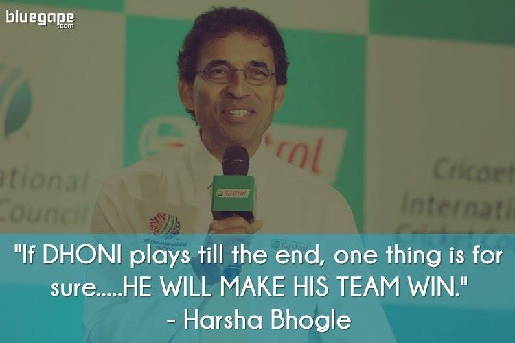 Harsha-Bhogle-Famous-Quote-Dhoni