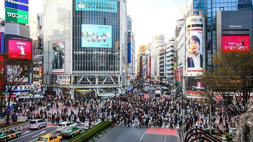 Tokyo City Guide Shibuya