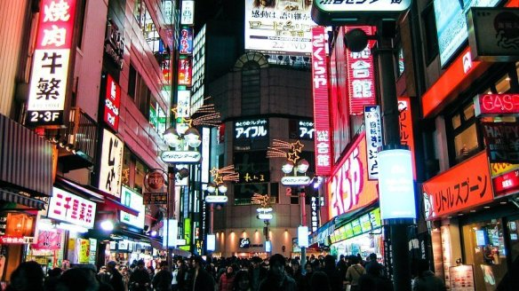 Image result for shibuya