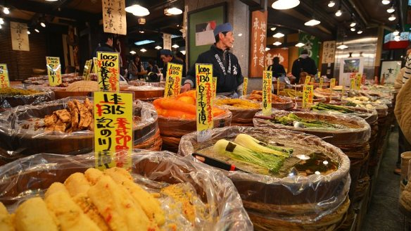 Image result for nishiki market