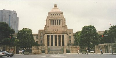 Japanese Government