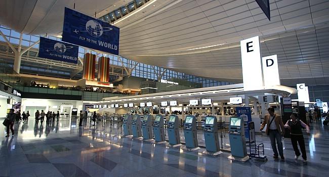 Haneda Airport (HND)