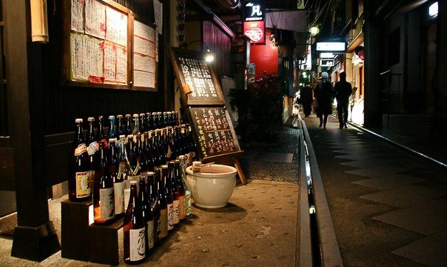 Kyoto Travel Pontocho