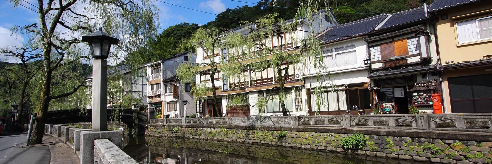 Kinosaki Onsen Travel Guide