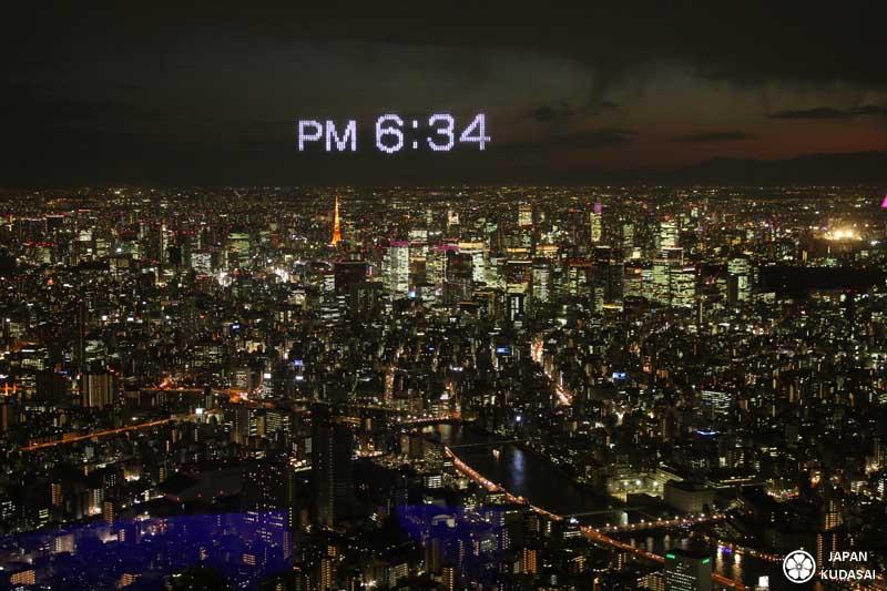 vue-skytree-roppongi-nuit