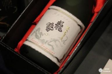 sake-hiroshima-paris-08