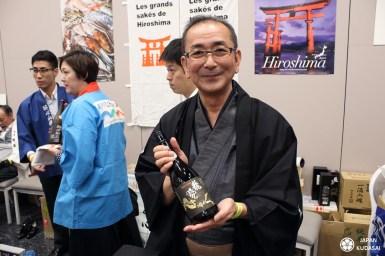 Japan kudasai a été invité au salon su sake à Paris en octobre 2016. Rencontre avec les producteurs de sake d'Hiroshima.