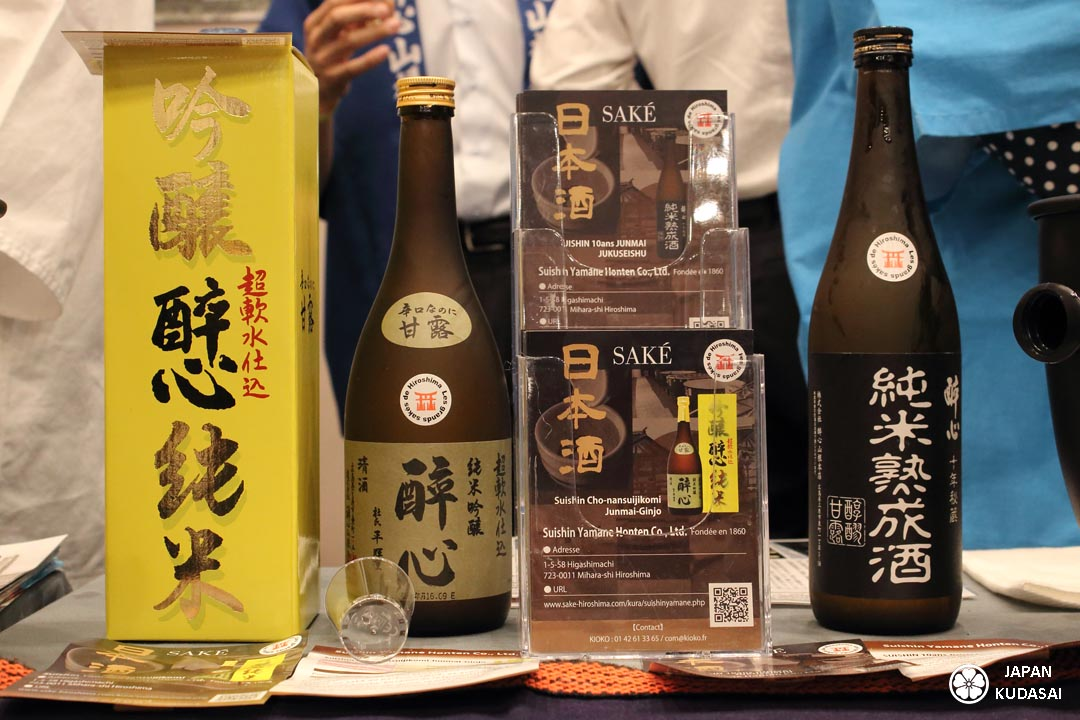sake-hiroshima-paris-14