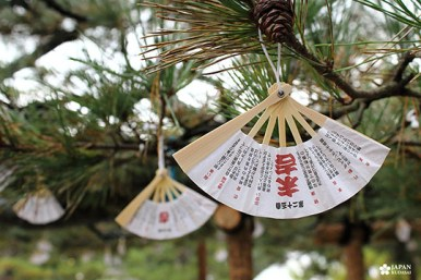omikuji éventail chion-in