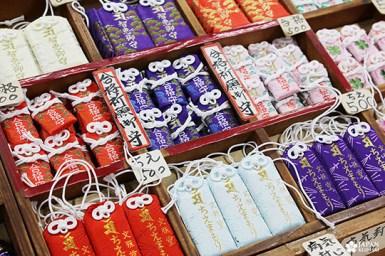 omikuji colorés
