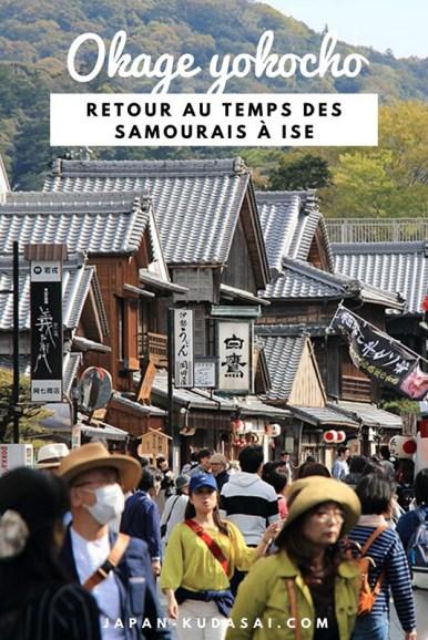 Balade à Ise - quartier traditionnel, saké, souvenir et architecture préservée