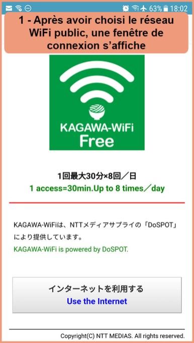 capture écran wifi gratuit