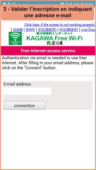 free wifi japan