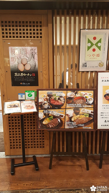 Food garden (2)
