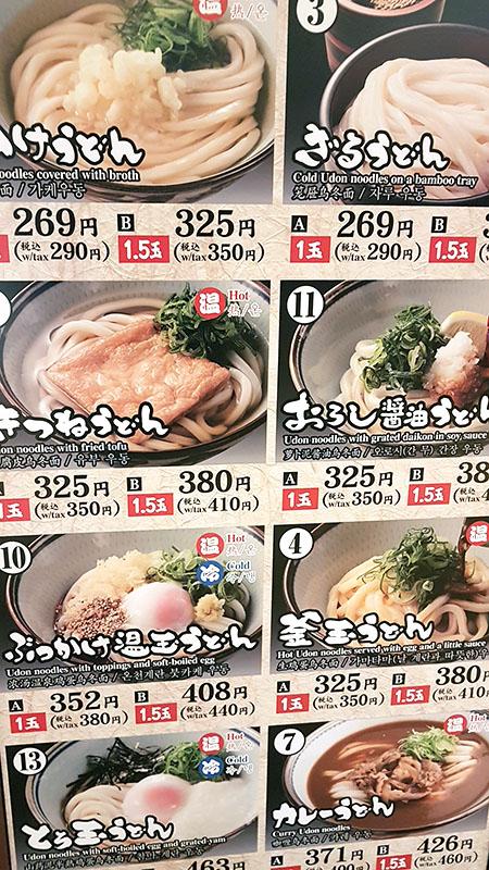 Food garden (6)