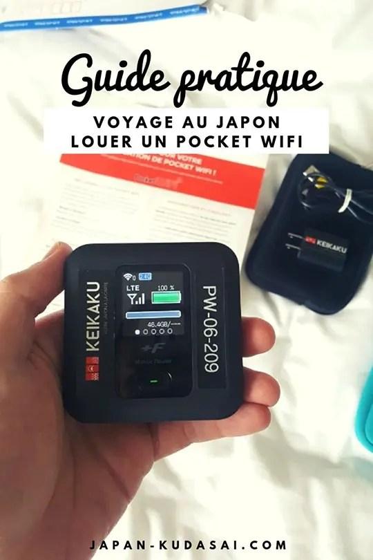 Guige pratique - le pocket WiFi pour un voyage au Japon