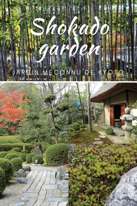Jardin-shokado-002