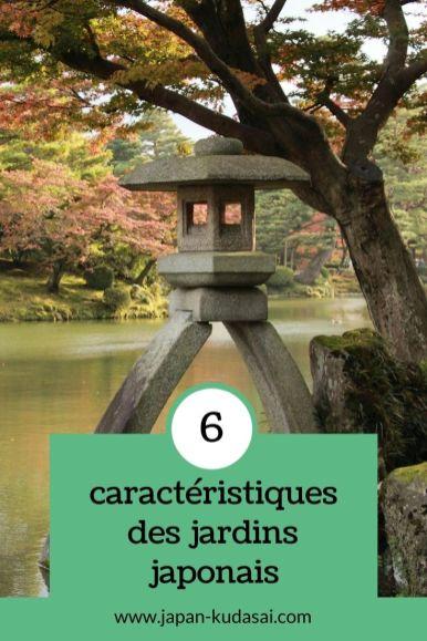 Les règles caractéristiques des jardins japonais expliquées au jardin Kenrokuen de Kanazawa