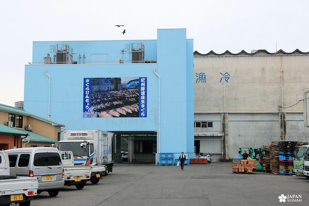 Entrée du port de Kii-Katsuura