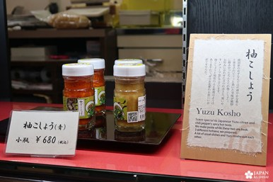 Nishiki market (10)