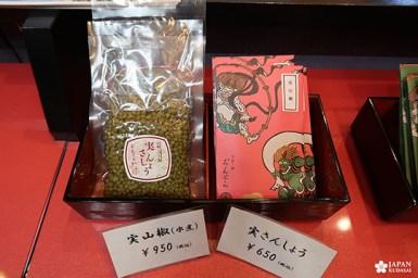 sansho - green japanese pepper on nishiki market