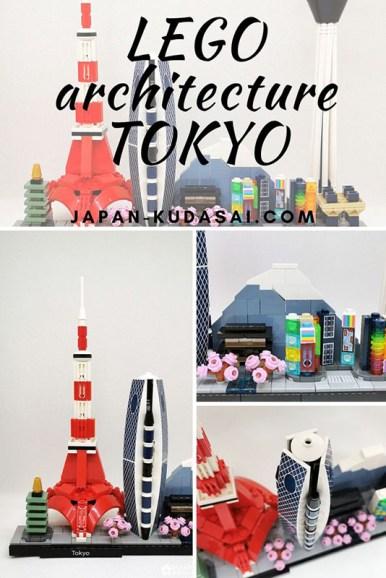 Nouvelle gamme Lego architecture Tokyo - un monde miniature