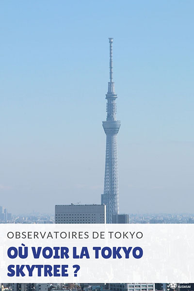 Observatoire de Tokyo - Bunkyo civic center