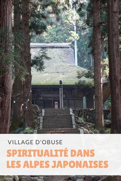 Obuse-nagano-temple (50)