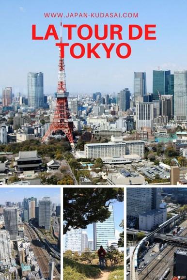 Panorama idéal sur la tour de Tokyo - mes conseils de visites pour réussir ses photos