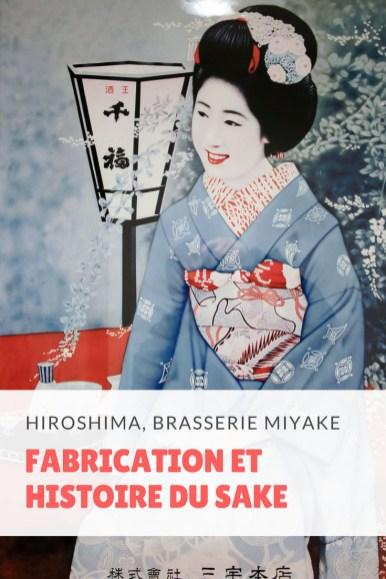 Pinterest-sake-hiroshima-03