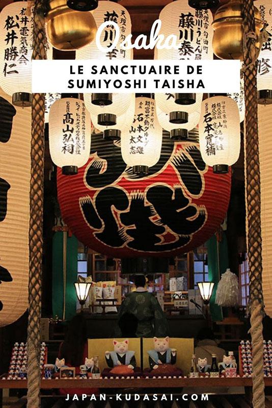 Sanctuaire Sumiyoshi taisha à Osaka