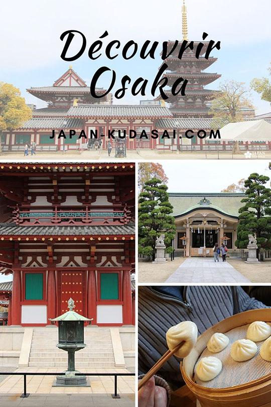 Se promener dans le quartier de Tennoji à Osaka - quoi voir et quoi faire