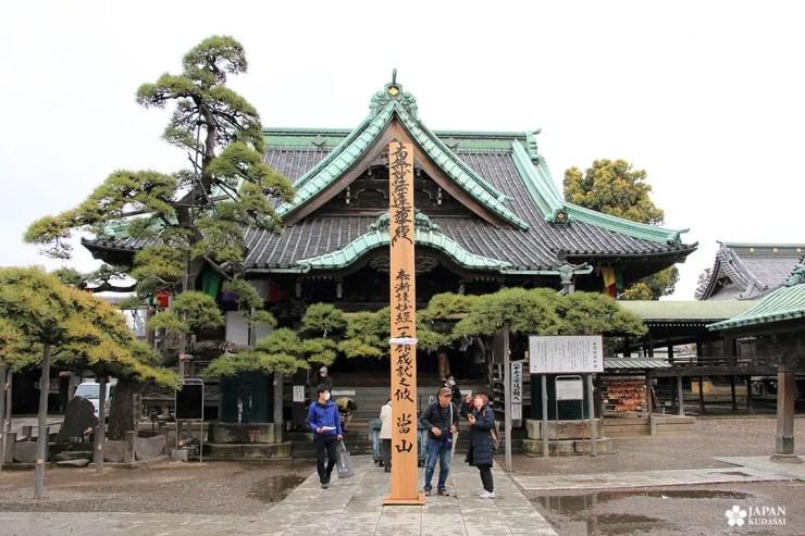 temple Shibamata Taishakuten
