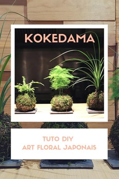 Tuto diy - atelier kokedama - art floral japonais (1)