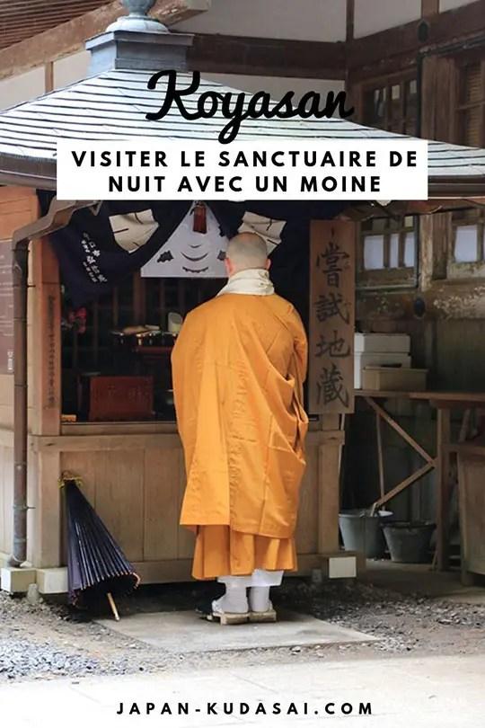 Visiter #koyasan avec des moines #experience #japon