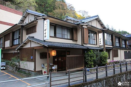 Yunomine-onsen (11)