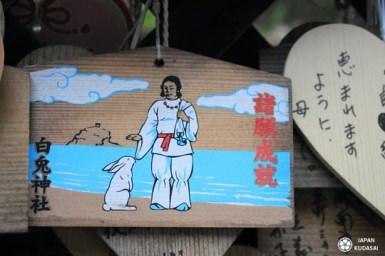 ema-hakuto-jinja-02