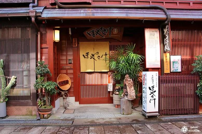 Plantes devant porte bois machiya à kanazawa